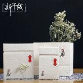 茶葉包裝紙盒綠茶普洱禮盒小罐茶禮品包裝花茶包裝盒子雲南手工盒 HM  范思蓮恩