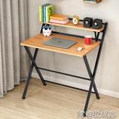 耐家簡約現代折疊桌家用客廳餐桌簡易小戶型筆記本桌便攜式飯桌YYP 町目家