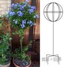 風車茉莉鐵線蓮爬藤架藍雪花棒棒糖花架子花盆支架桿鐵藝球形造型 ATF 618促銷