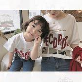 柒號童倉春裝新款兒童T恤韓版女童棉質短袖寬鬆上衣親子款『夢娜麗莎精品館』
