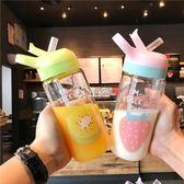 玻璃吸管杯 韓版創意可愛卡通水果女學生小清新帶蓋成人便攜水杯子 卡菲婭