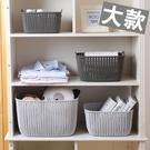 仿藤編 手提編織筐鏤空 儲物籃 收納籃 桌面雜物 收納盒 浴室 化妝品 置物籃(大款)【RS669】