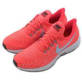 Nike 耐吉 NIKE AIR ZOOM PEGASUS 35  慢跑鞋 942851600 男 舒適 運動 休閒 新款 流行 經典