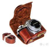 奧林巴斯EM10II相機包 EM10III相機皮套 微單相機包EM10II攝影包
