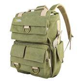 國家地理攝影包5070 W5071雙肩相機包 數碼單反帆布背包 5160