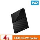 全新 WD My Passport 4TB(黑) 2.5吋行動硬碟(薄型)