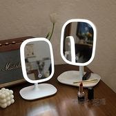 臺式led化妝鏡帶燈ins風梳妝鏡臥室桌面網紅美妝補光小鏡子便攜 夏季狂歡