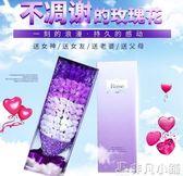 香皂花 生日禮物女生情人節送女友浪漫創意香皂花禮盒肥皂花玫瑰花束閨蜜     非凡小鋪