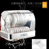 烘碗機消毒櫃家用迷你小型立式免擦干碗筷消毒櫃烘碗機不銹鋼消毒櫃LX220v春季特賣