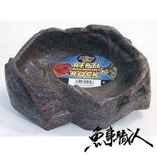 ZOO-MED 美國【迷你型石製原始水盤 (11.5*10cm)】泡水 降溫 食盆 紅腿 亞達 蘇卡達 魚事職人