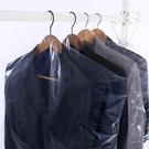 衣物防塵罩衣服防塵罩西服套乾洗店用防塵袋透明加厚塑膠收納袋