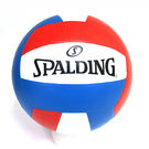 【SPALDING 斯伯丁】橡膠排球 5號排球 SPBV5001 紅/白/藍 [陽光樂活]