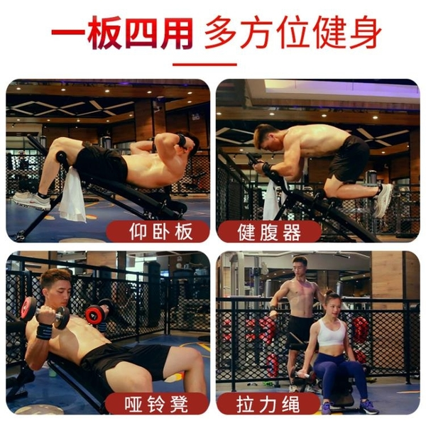 仰臥起坐板 現貨多功能仰臥板家用仰臥起坐卷腹運動健身器材練腹肌懶人 【免運】