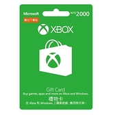 Microsoft微軟 ESD-XBOX禮物卡 NT2000 下載版 K4W-00304