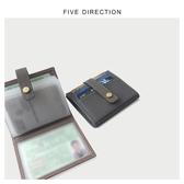 FD真皮韓國情侶男女式短款多卡位證件位名片夾簡約羊皮迷你小卡包