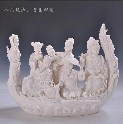 特價德化白瓷八仙過海陶瓷擺件