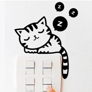 壁貼 睡覺的貓咪 開關貼 無痕壁貼 創意壁貼 家電貼櫥櫃 玻璃貼 牆貼 紙【A1011】