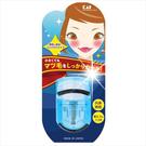 日本貝印KQ-3012迷你果凍色睫毛夾(藍)-單入 [52731]