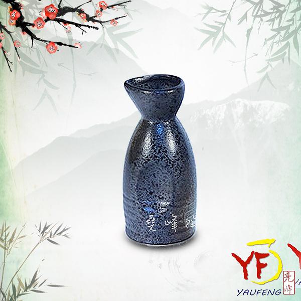 名廚愛用款|日式雲海天目系列(清酒壺單入) 冬季戀人溫泉小酌 | 暖暖迎春酒 | 日本料理用