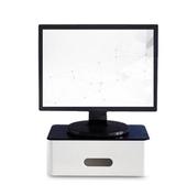 電腦顯示器增高架子底座辦公室用品桌面收納盒台式抽屜屏置物支架YXS 韓小姐的衣櫥