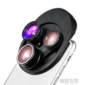 手機鏡頭通用單反相機高清廣角抖音華為拍攝人像攝影自拍拍照神器 韓語空間