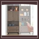 【多瓦娜】安格斯2.7尺上木門書櫃 21152-520001