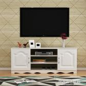 電視櫃 歐式小戶型電視櫃家具組合套客廳地櫃客廳臥室地櫃牆組合簡約現代 蘇荷精品女裝IGO