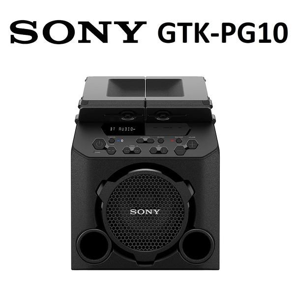 【免運費】SONY GTK-PG10 派對無線藍牙喇叭 (公司貨)