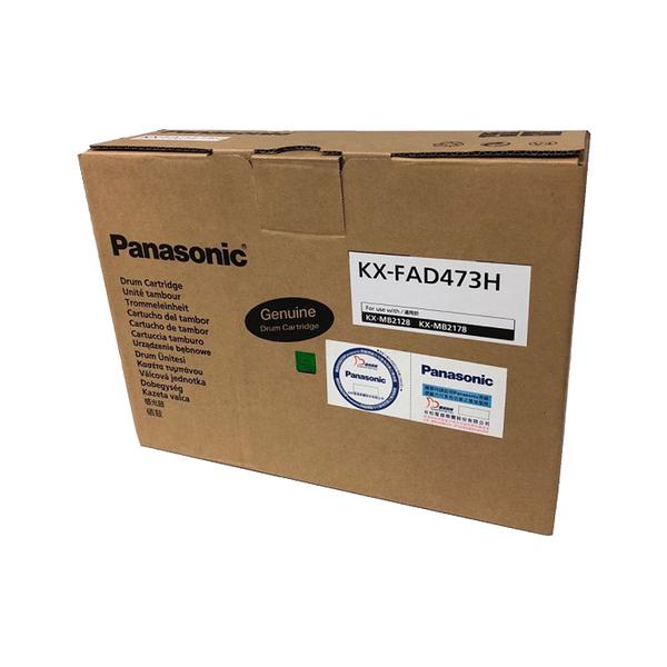 【高士資訊】PANASONIC 國際牌 KX-FAD473H 傳真機 雷射 滾筒組 原廠公司貨