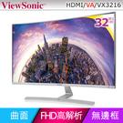ViewSonic 32型VA曲面螢幕(...
