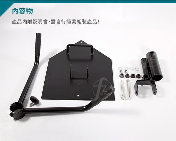【二合一組】槓鈴地雷管組(V型把手+地雷管)/Post Landmine/地雷架/炮台/炮筒架/核心訓練