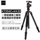 AOKA KT254C + KK33 1...