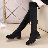 過膝長靴 膝上靴 女鞋秋冬棉靴平跟韓版彈力馬丁靴百搭長靴子長筒靴《小師妹》sm3033