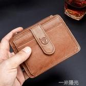 新款頭層牛皮男士多卡位名片夾商務銀行信用卡套駕駛證卡包男 雙十一全館免運