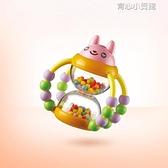 花籃沙漏手搖鈴寶寶玩具0-1歲新生嬰兒搖鈴玩具鍛煉手指靈活YYJ 育心館