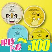 韓國 Tonymoly x Pokemon 寶可夢 果凍水凝霜 300ml【新高橋藥妝】4款供選~最短效期:2019.02.05