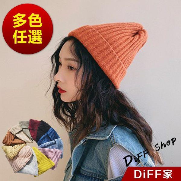 韓版素面針織毛帽 男女素色短版毛帽 針織帽 毛線帽 毛線針織帽 情侶裝 帽子 貝雷帽【DIFF】