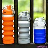 運動水杯大容量便攜戶外健身硅膠運動水壺可折疊成人伸縮杯旅行杯