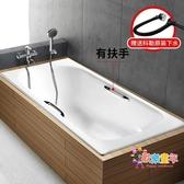 壓克力浴缸 浴缸1.5m1.61.7米嵌入式鑄鐵缸K-941/940T小戶型家用浴缸T 1色
