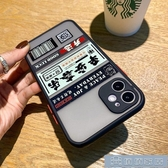 蘋果手機殼 蘋果情侶手機殼蘋果11手機殼攝像頭全包iphone11硅膠防摔蘋果 俏俏家居