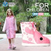 雨鞋套 可愛防滑耐磨幼兒園小學生男女孩鞋套 加厚耐磨 全館八折柜惠