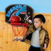 兒童室內籃球架 兒童籃球框掛式室內可升降兒童皮球戶外玩具男孩兒童籃球架 歐萊爾藝術館