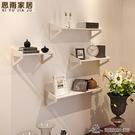 書架墻上置物架免打孔臥室裝飾簡易花架壁掛客廳書架電視墻一字【618店長推薦】