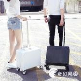 行旅箱-登機箱女18寸網紅行李箱小型輕便拉桿箱20密碼旅行箱男韓版小清新-奇幻樂園