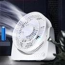 usb小風扇 小風扇靜音辦公室桌上便攜式...