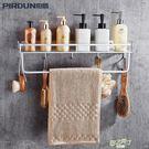 毛巾架 浴室置物架衛生間廁所洗手間洗漱臺壁掛收納架子毛巾架免打孔
