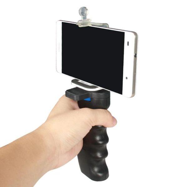 單反手柄穩定器攝影攝像相機手持穩定器DV補光燈手柄 創想數位