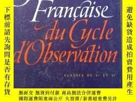 二手書博民逛書店Grammaire罕見Francaise du Cycle d Observation(法文原版)Y7353