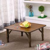 摺疊桌子便攜式正韓炕桌榻榻米桌床上家用小飯桌餐桌地桌小矮桌子ATF 探索先鋒