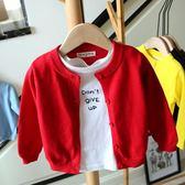 兒童外套兒童針織開衫2019春秋韓版上衣嬰兒純棉毛衣寶寶薄外套女童開衫 優家小鋪